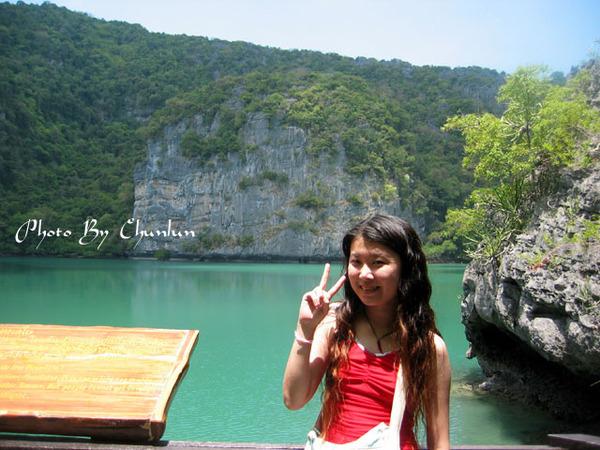 安通 - 山中湖