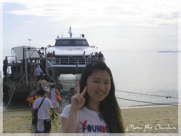 湄南碼頭(Mae Nam) - 飛翼船