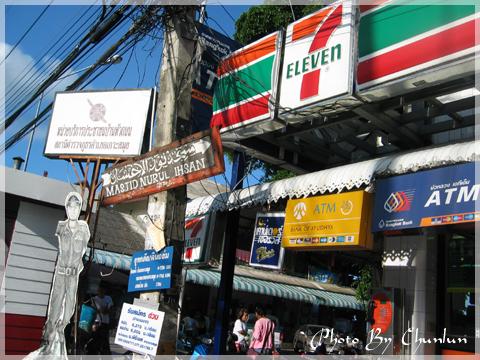 拉邁(Lamai)市場 - 路口