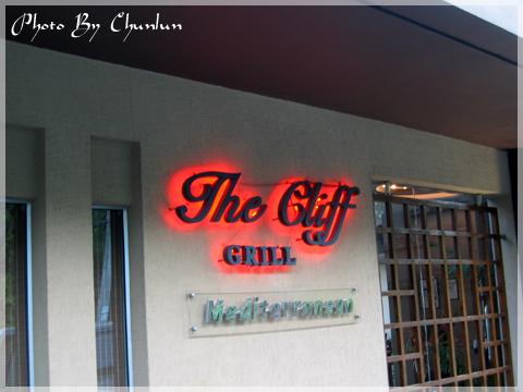 拉邁(Lamai)- The Cliff 招牌