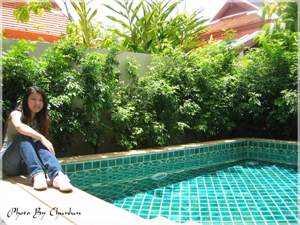 Samui Buri Beach Resort And Spa - SAMUI POOL Villas