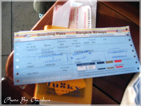 曼航登機證