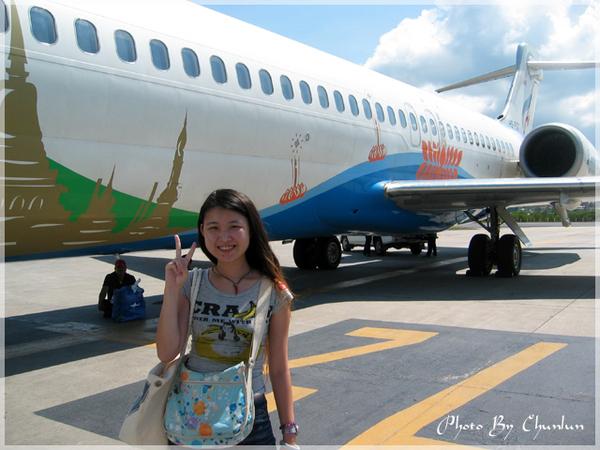 蘇美機場 - 彩繪飛機