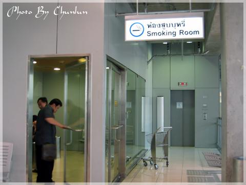 曼谷機場 - 吸煙室