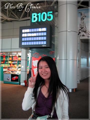 廣州白雲機場登機門 - 靖