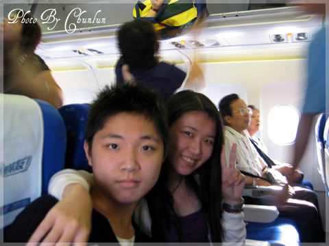 中國南方航空機上 - 靖弟 & 靖