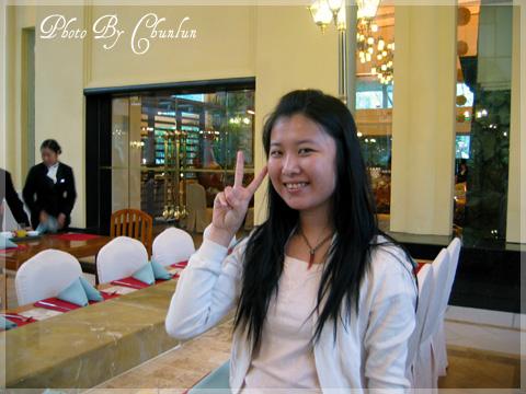 九寨天堂餐廳 - 靖