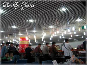 九寨溝內餐廳