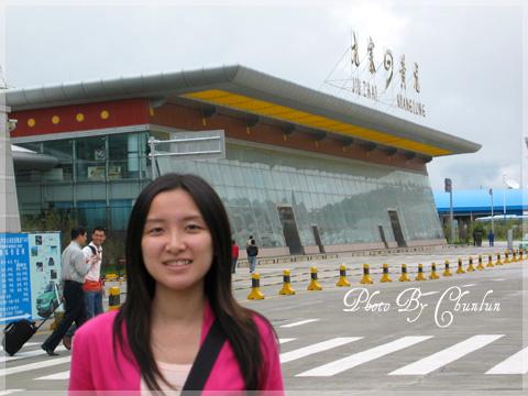 九龍機場 - 靖妹