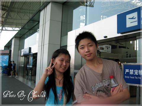 成都機場 - 靖 & 靖弟