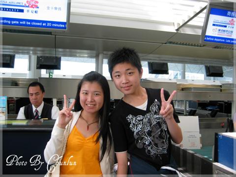 香港機場 - 靖 & 靖弟