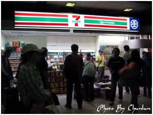 台北火車站 - 7-11