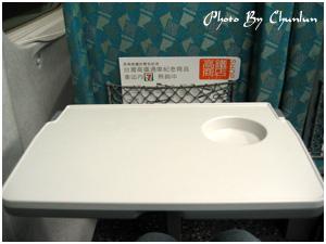 高鐵經濟車廂 - 餐桌
