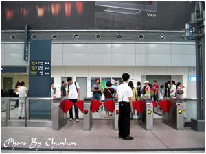 高鐵左營站 - 出口