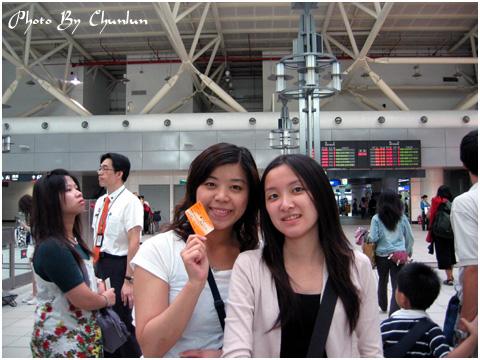 高鐵左營站 - 小婷 & 靖妹