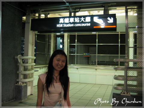 高鐵左營站 - 靖