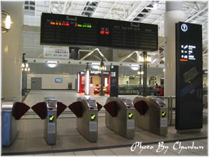 高鐵左營站 票口
