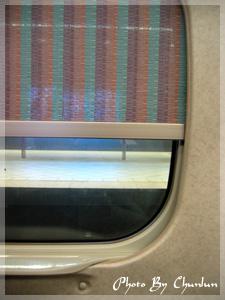 高鐵商務車廂 - 窗簾