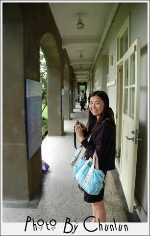 松園別館 - 走廊