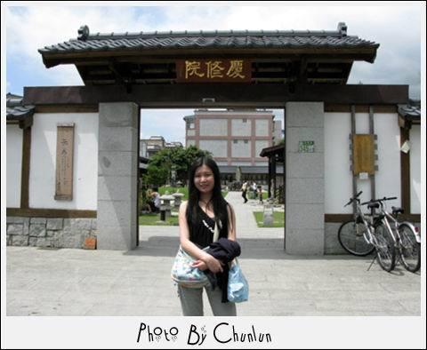 慶修院 - 門口