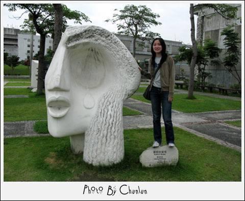 石雕博物館 - 曼