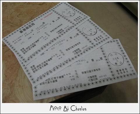 花蓮到台北火車票