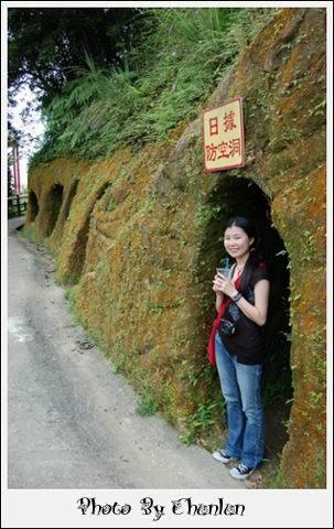 平溪 - 防空洞
