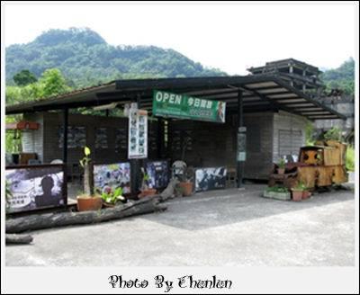 十分 - 台灣煤礦博物館