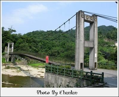 十分 - 四廣潭吊橋
