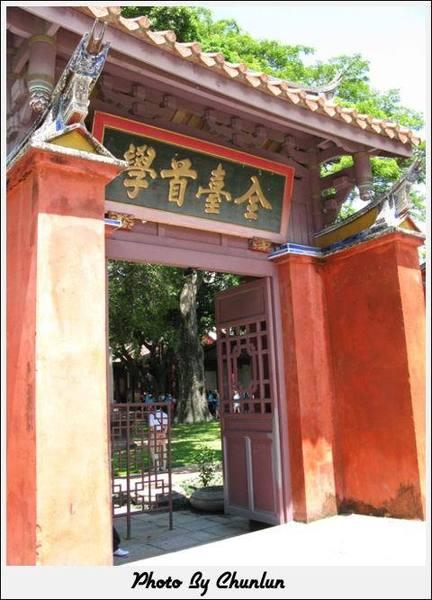 孔廟 - 大門