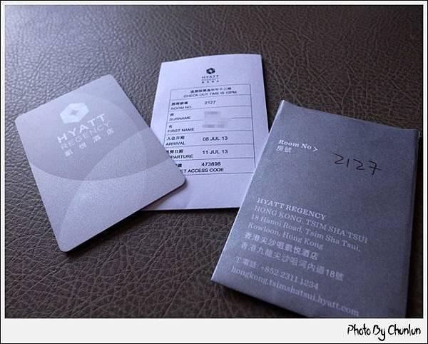 尖沙咀凱悅酒店 - 豪華雙人房
