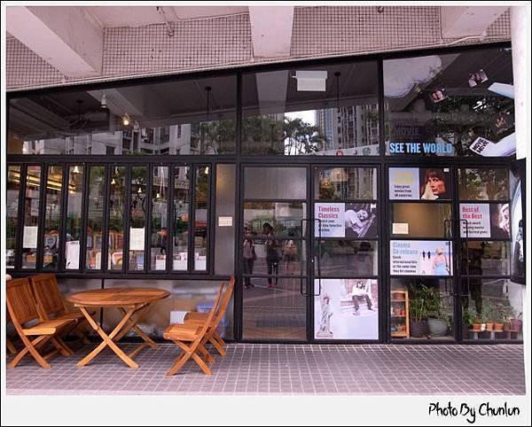Kubrick Café