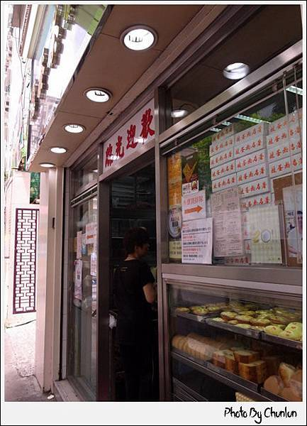 金鳳茶餐廳