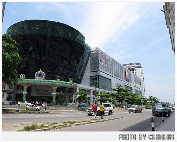 Suria Sabah 沙巴曙光購物中心