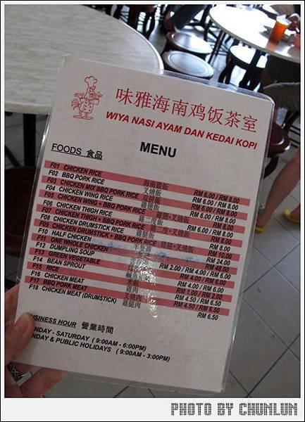 味雅雞飯茶餐室 Wiya Nasi Ayam Dna Kedai Kopi