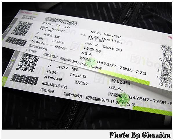 台北往花蓮車票