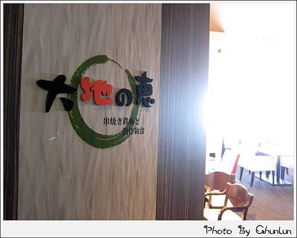Daiwa Roynet Hotel Naha Omoromachi 那霸大和魯內飯店 - 早餐