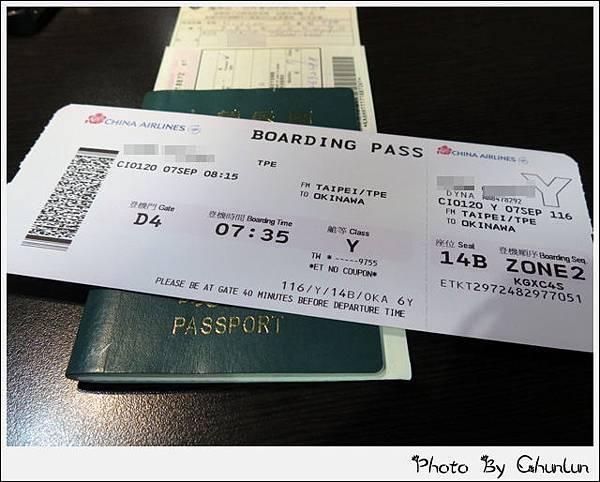 華航去程機票