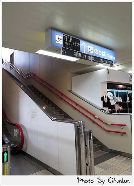 輕軌「那霸空港駅」