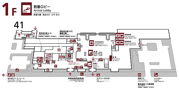 那霸空港map