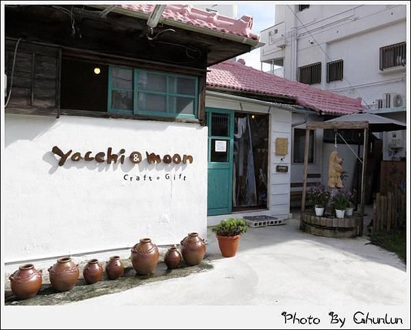 壺屋通 - yacchi & moon