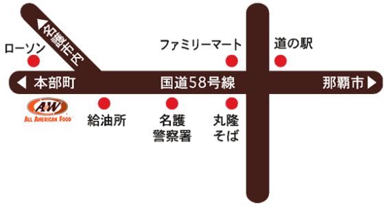 A&W 名護店 - Map