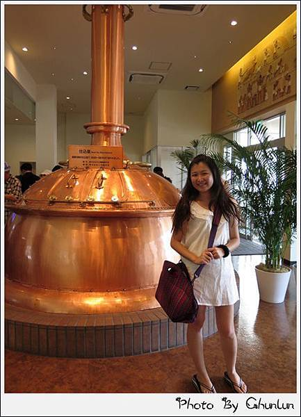 Orion啤酒名護工廠 - 靖