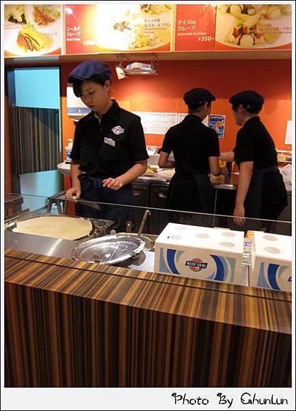 Blue Seal Ice Cream 名護店