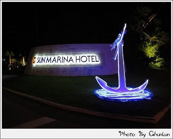 Sunmairina Hotel聖瑪麗娜酒店