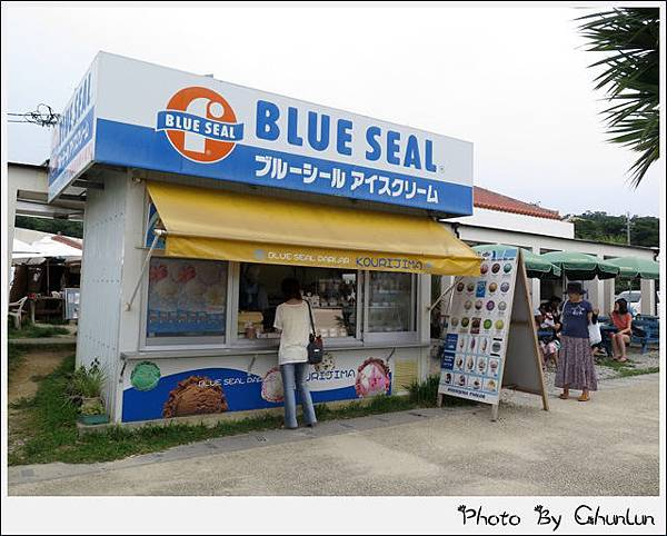 古宇利島 - Blue Seal
