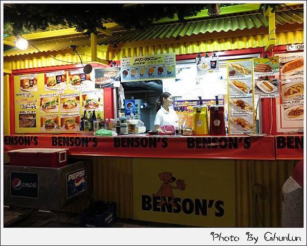 American Village 美國村 - Benson's 熱狗 ベンソンズ