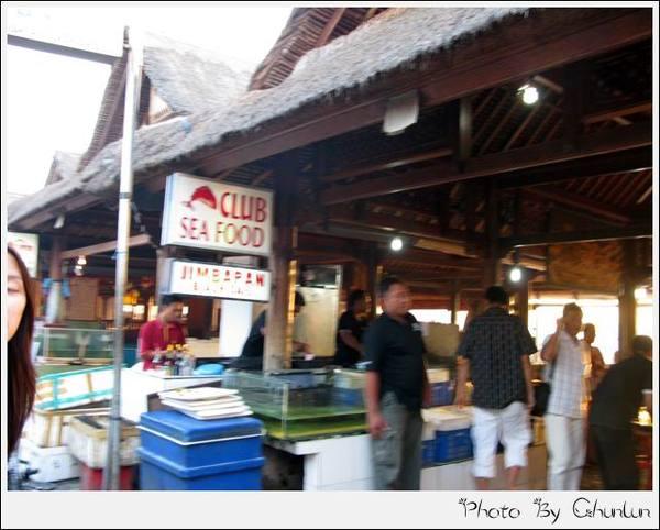 金巴蘭海鮮美食中心 - Club Sea Food