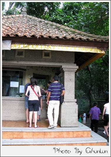 猴子森林 - 售票亭
