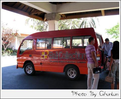 Nikko Bali - Bali Collection接駁車